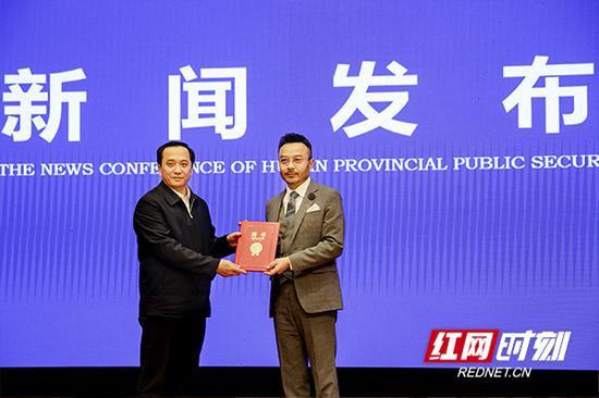 湖南省人民政府副省长、公安厅党委书记、厅长许显辉为汪涵颁发聘书。