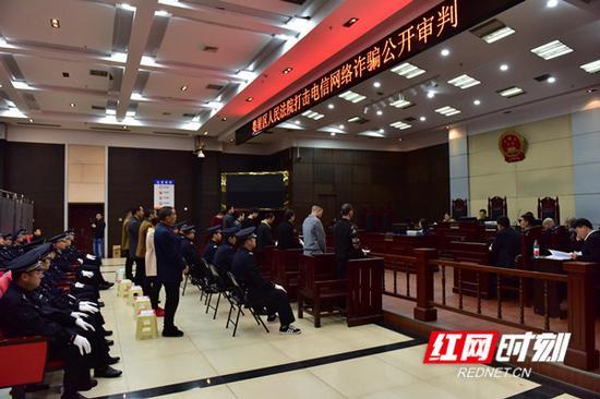 4月11日,娄星法院公开开庭审理一起电信诈骗案件。