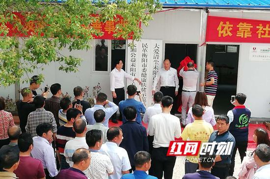 """4月24日,耒阳市首家""""尘肺病患者康复站""""在该市导子镇卫生院举行揭牌庆典仪式。"""