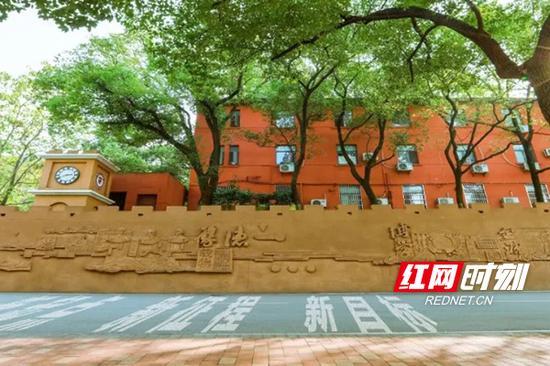 官宣!湖南商学院正式更名湖南工