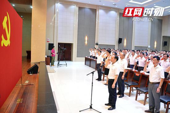 常德市委书记、市人大常委会主任周德睿带领全市33万名共产党员重温入党誓词。