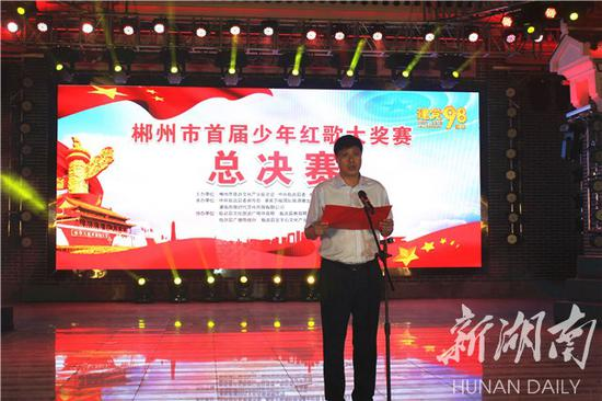 图为临武县委书记李浩致辞。