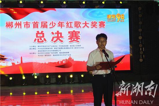 图为郴州市委宣传部副部长、市新闻出版局局长何灿致辞。