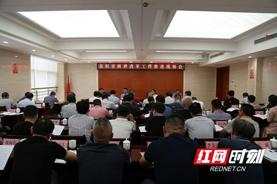 全市殡葬改革工作现场推进会议在南县召开。