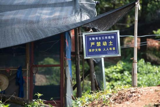 万达古城墙保护志愿者呼吁保护宋窑遗址