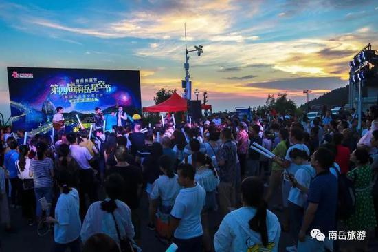 2018年南岳星空节