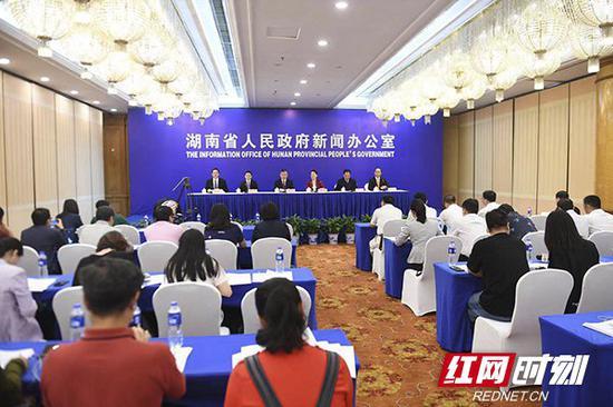 9月18日,湖南省政府新闻办组织召开湖南省庆祝新中国成立70周年系列新闻发布会第八场(民生改善专场)