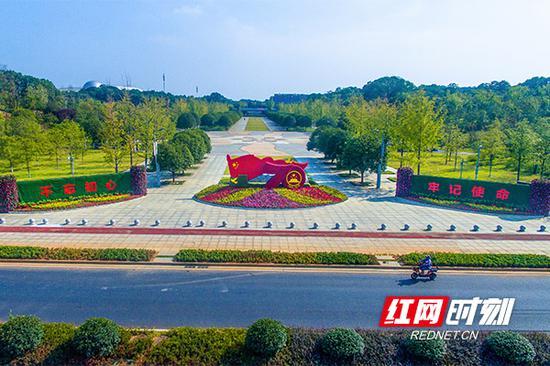 湘府文化公园。