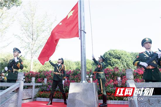10月1日上午,湖南省委举行了庄严的升国旗仪式,庆祝中华人民共和国成立70周年。