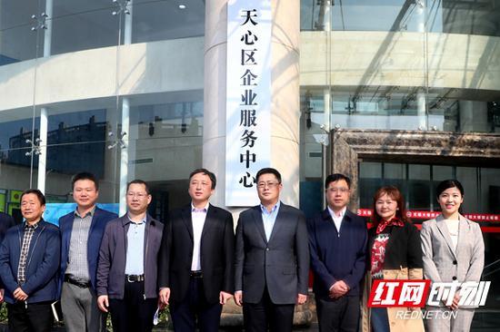 3月20日,湖南首家县区级企业服务中心——天心区企业服务中心揭牌。