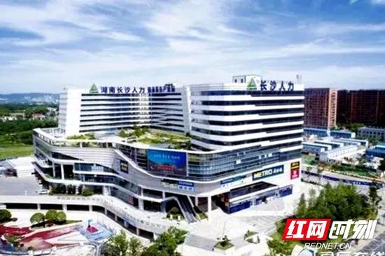 今年8月,长沙人力资源服务产业园升级为国家级产业园