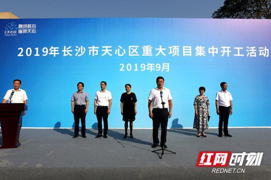 9月29日,天心区11个大项目集中开工,再掀产业项目建设新高潮。