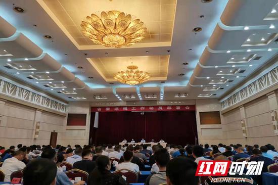10月10日,十一届省委第七轮巡视工作动员部署会召开。