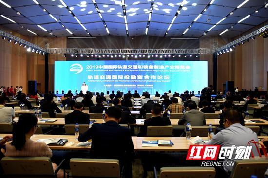 10月19日,轨道交通国际投融资合作论坛在长沙国际会展中心举行。