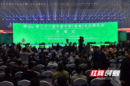 快讯丨第二十一届中国中部(湖南