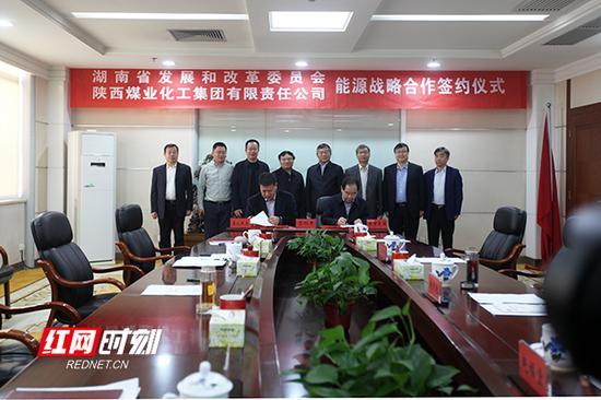 根据协议,双方将在煤炭保障、煤电联营、新能源发展等领域开展合作。