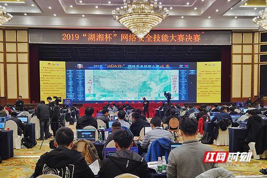 """2019""""湖湘杯""""网络安全技能大赛决赛现场。"""