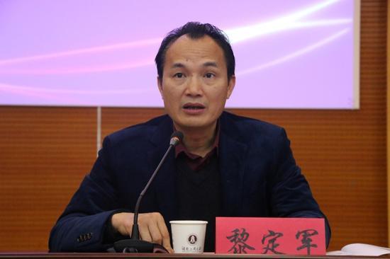 湖南工商大学副校长黎定军致辞