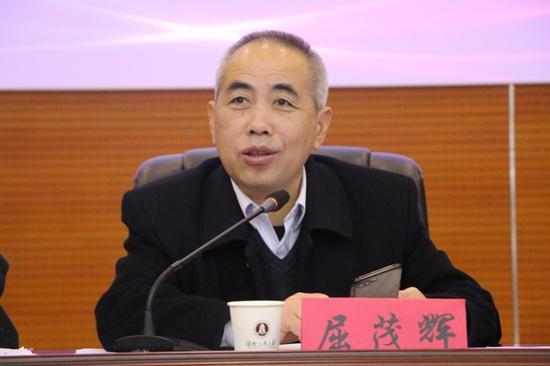 湖南省法学会副会长、民商法研究会会长、湖南大学法学院院长屈茂辉致辞