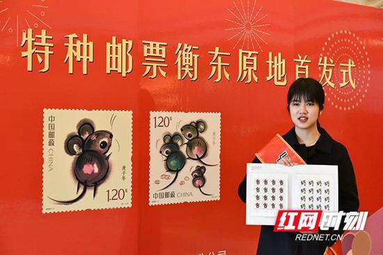 """1月5日,衡东县举行《庚子年》生肖特种邮票首发式,中国邮政正式发布2020年庚子年中国鼠年生肖原地邮局名录""""衡东县 老鼠台(临)""""。"""