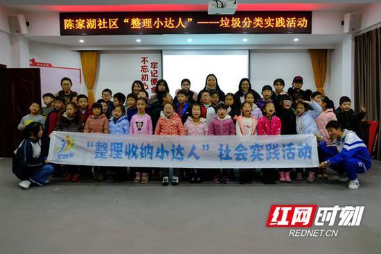 """1月15日,长沙陈家湖社区开展""""精致生活——我是收纳小能手""""未成年人实践活动。"""