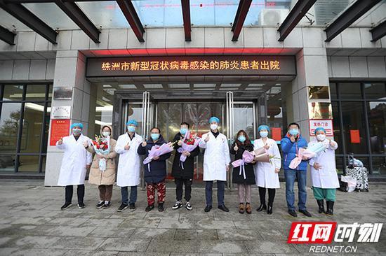 2月6日,株洲市5名新型冠状病毒感染的肺炎患者治愈出院。