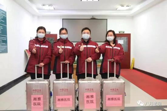 左起为:彭小贝、张丽娜 、雷光华、曹岚