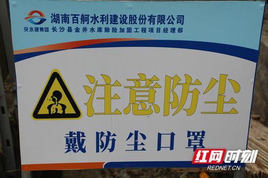 湖南百舸水利多项防疫措施确保疫情防控有条不紊。