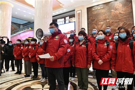 中医湘军再启程 湖南第五批国家中医医疗队驰援武汉