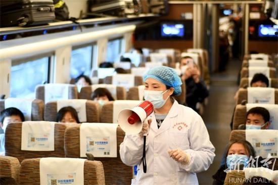 (2月24日,双峰县456名务工人员搭乘G9628次定制专列前往珠三角地区返岗复工。)