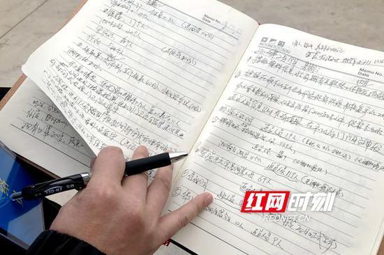在李峙厚厚的笔记本上,密密麻麻记满了近段时间进入企业所收集的情况。