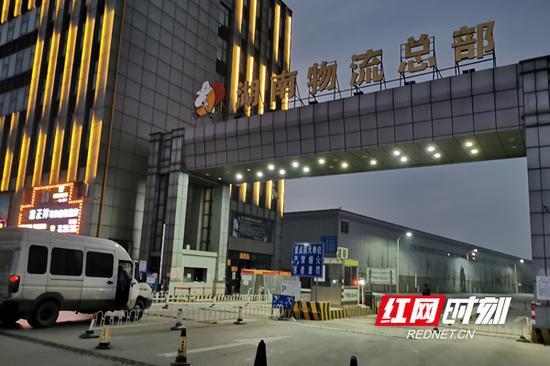 防疫期间,湖南物流总部为全省日均发送3万余件民生物资。