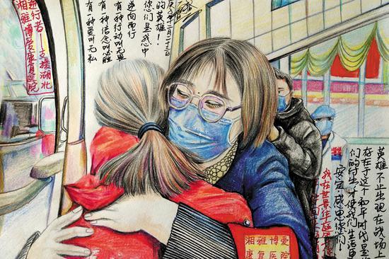 """小区旁的湘雅博爱康复医院,即将启程支援湖北的""""逆行者""""们与家人同事道别。"""