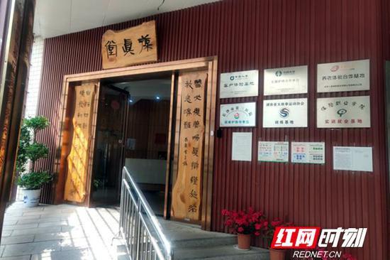 3月21日,葆真堂的养老机构全面恢复日常工作。