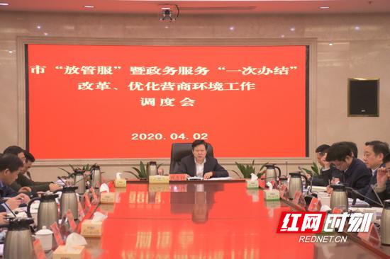 郴州市委副书记、市长刘志仁出席会议。