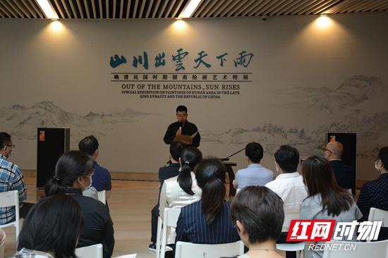 山川出云天下雨 长沙博物馆展出30位湖湘艺术名家绘画作品