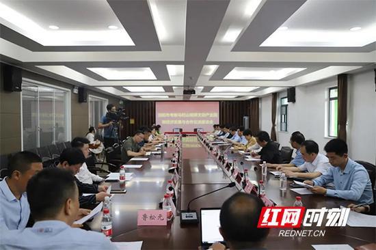 4月29日,浏阳市党政代表团与马栏山视频文创产业园管委会举行新经济发展与合作交流座谈会。