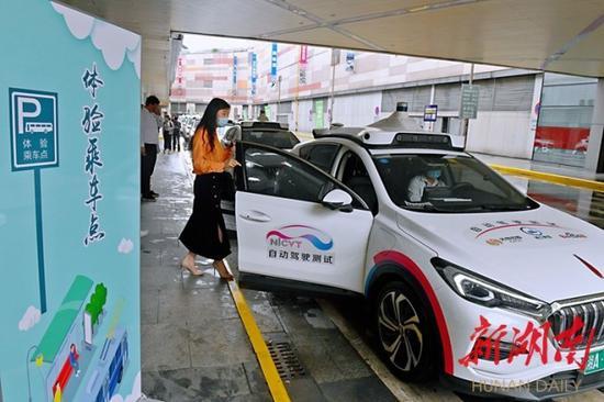 (5月15日,湖南湘江新区东方红路段,市民在准备试乘体验智慧交通车辆。 湖南日报·新湖南客户端记者 徐行 摄)