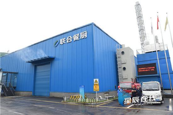 (湖南联合餐厨公司承担着收集和处理餐厨垃圾的工作。)