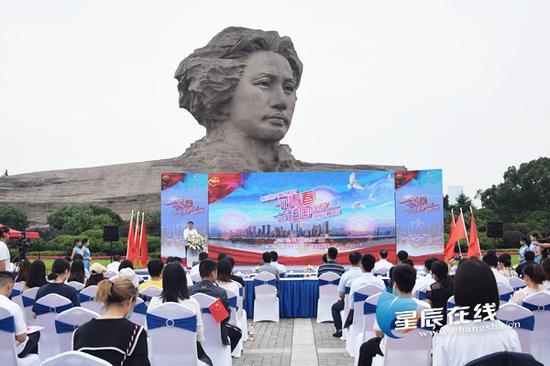 """(5月27日上午,长沙市共青团系统""""让青春为祖国绽放""""特别主题团日活动在橘子洲青年毛泽东雕像前广场举行。)"""