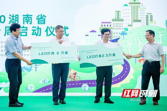 分别向岳阳市平江县、湘西州永顺县捐赠节能灯具3万盏和2.5万盏。