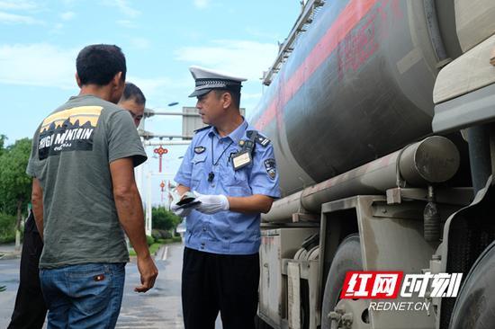 全省公安交警部门共查处危险化学品运输车辆道路交通违法202起。