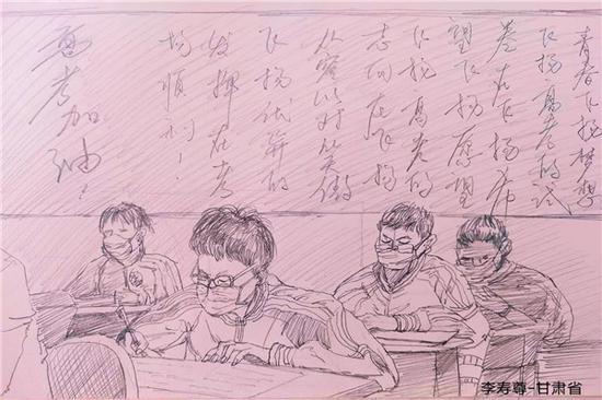 吉首大学美院学子手绘高考图祝福学弟学妹