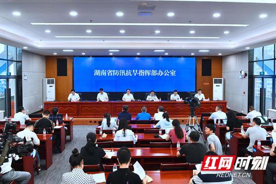7月12日,湖南召开全省防汛抗灾工作新闻发布会,全面介绍当前防汛形势。