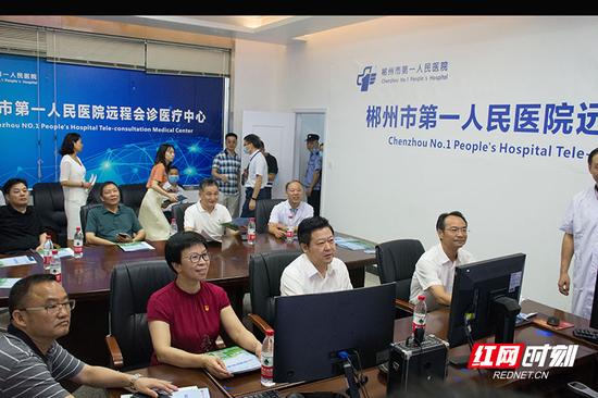 刘志仁来到郴州市第一人民医院,就5G等新基建发展工作开展调研。