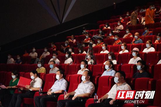 """7月31日, """"湘观影""""全省职工观影活动在长沙启动。"""