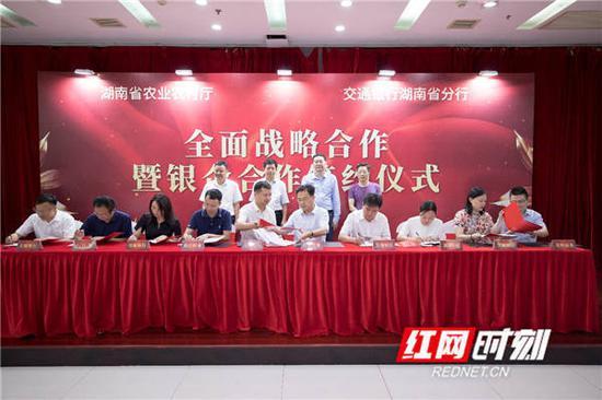 http://www.pingjiangbbs.com/pingjiangxinwen/57917.html