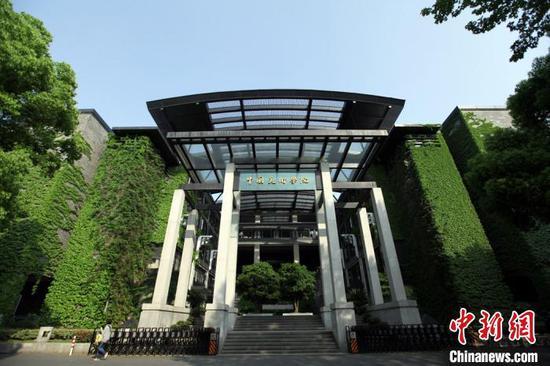 中国美院南山校区校门。中国美术学院提供