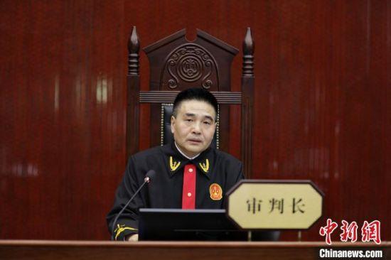 湖南高院院长田立文担任审判长。 雷思远 摄
