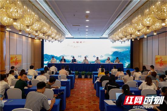 9月13日上午,湖南省政府新闻办召开新闻发布会,介绍大型史诗歌舞剧《大地颂歌》情况。